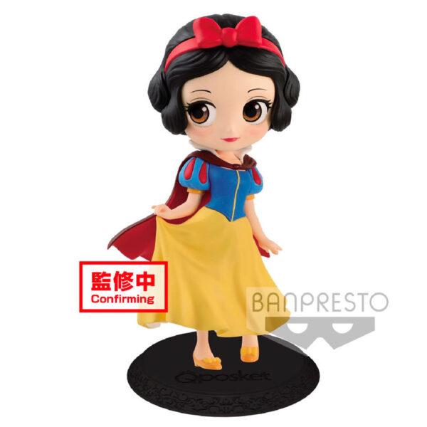 Snow White Disney Character Q Posket A