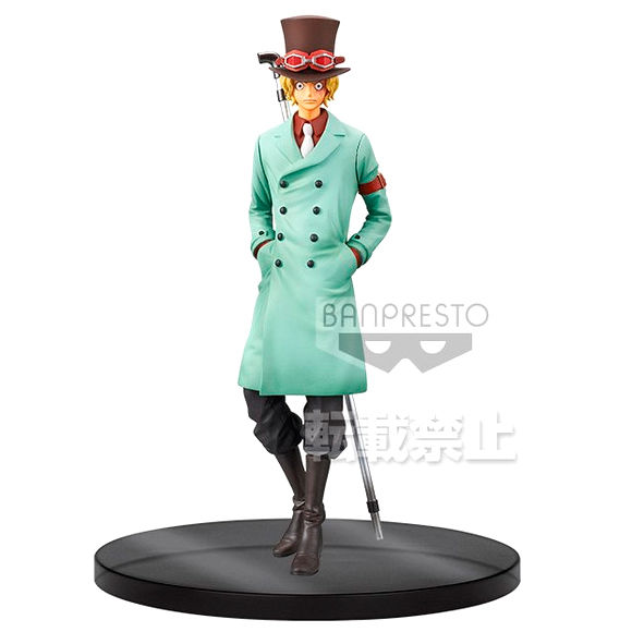 Sabo Movie DXF One Piece The Grandlinemen vol 2