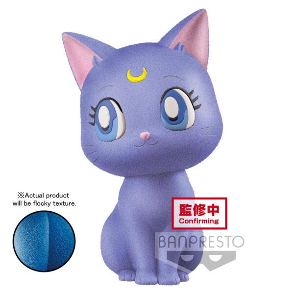 Luna Sailor Moon Eternal The Movie Fluffy Puffy Q Posket  7,5cm