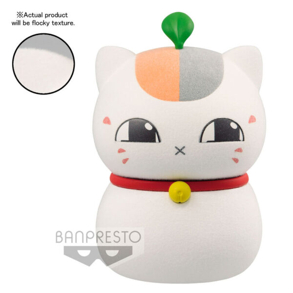 Triple Nyanko-Sensei 1 Ver. A Natsume Yuujin-Cho Fluffy Puffy 7cm