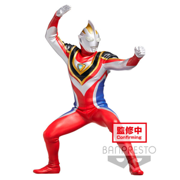 Ultraman Supreme Version Ultraman Gaia Heros Brave 15cm
