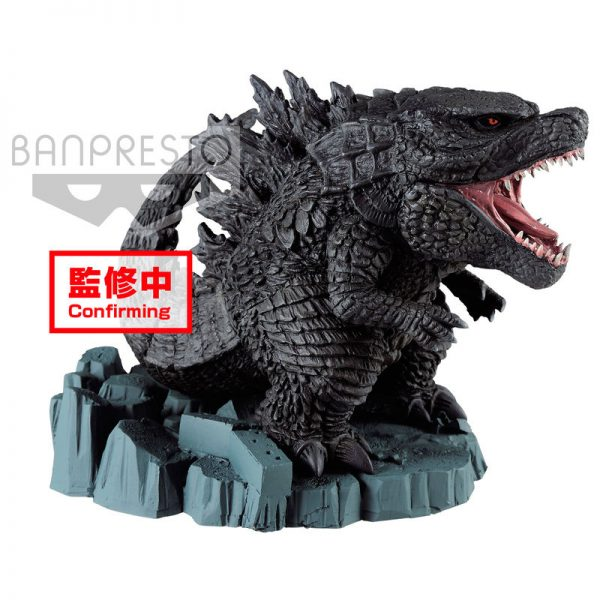 Godzilla King of the Monsters 9cm
