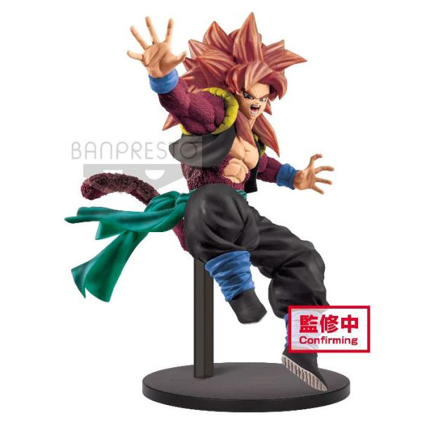 Super Saiyan 4 Gogeta Zeno Super Dragon Ball Heroes 9th Anniversary 18cm